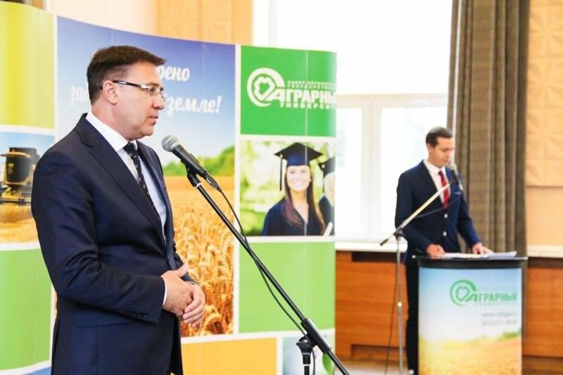 Выпускникам СПбГАУ вручили красные дипломы, фото-1