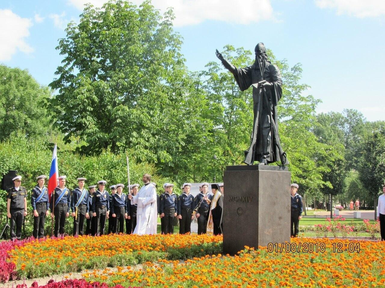 В Пушкине торжественно открыли памятник Великой войне «1914 год», фото-3