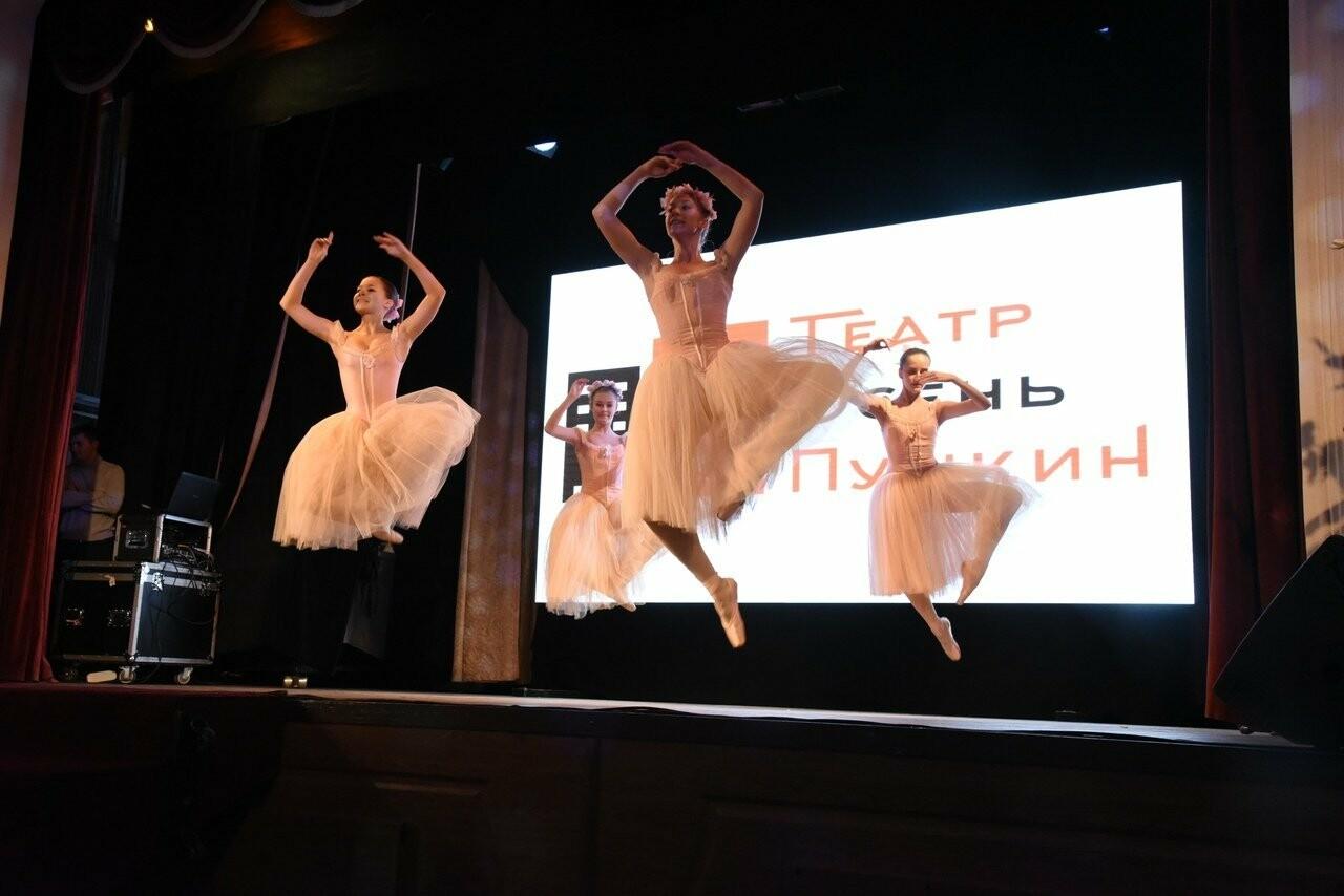В Пушкине состоялось открытие международного фестиваля «Театр. Осень. Пушкин-2018», фото-1