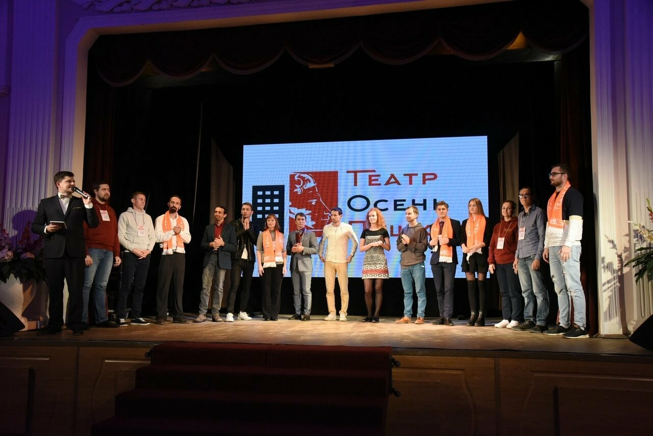 В Пушкине состоялось открытие международного фестиваля «Театр. Осень. Пушкин-2018», фото-2