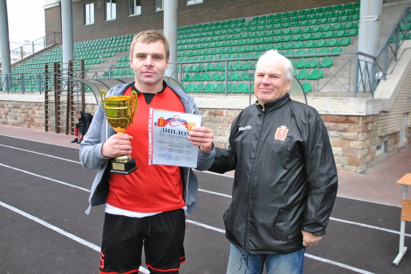 В Пушкине завершен футбольный сезон 2018 года, фото-3