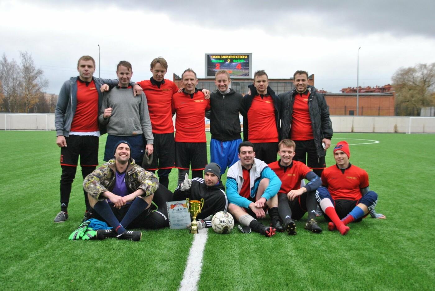 В Пушкине завершен футбольный сезон 2018 года, фото-1