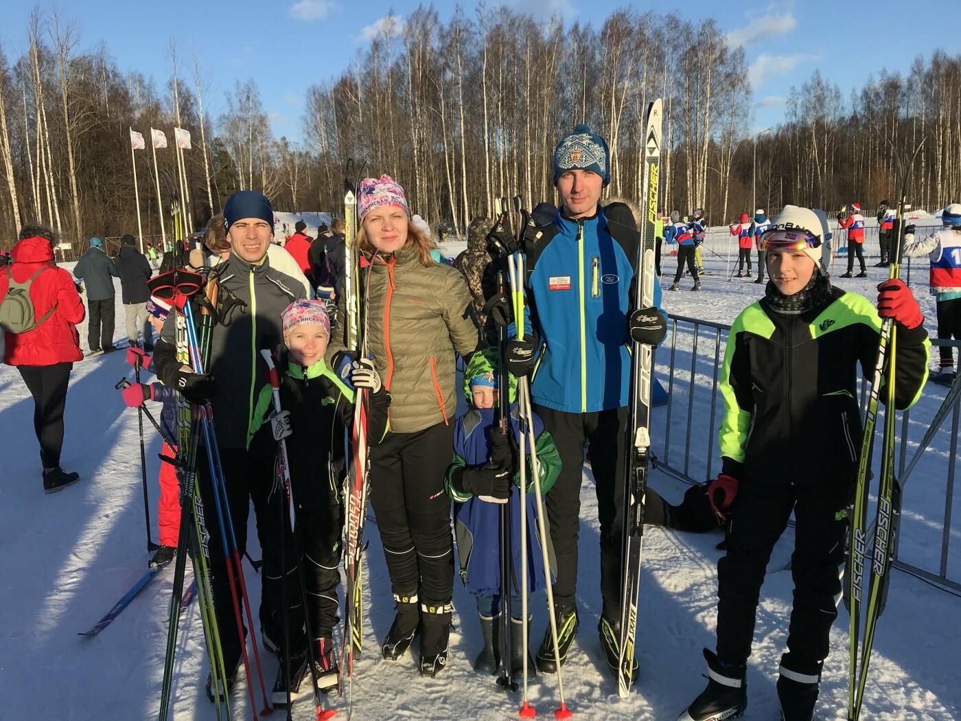 Березины выиграли городской этап Спартакиады-2019 среди семейных команд, фото-1