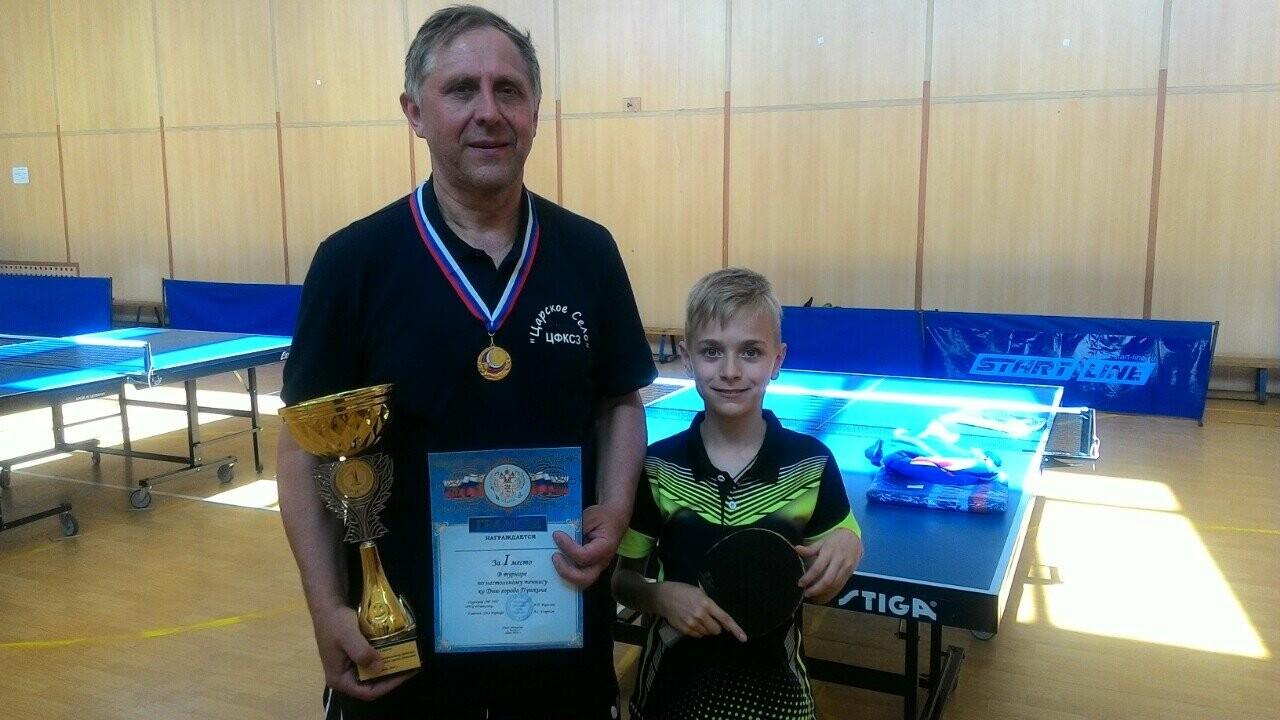 Евгений Ширшов – победитель турнира по настольному теннису!, фото-1
