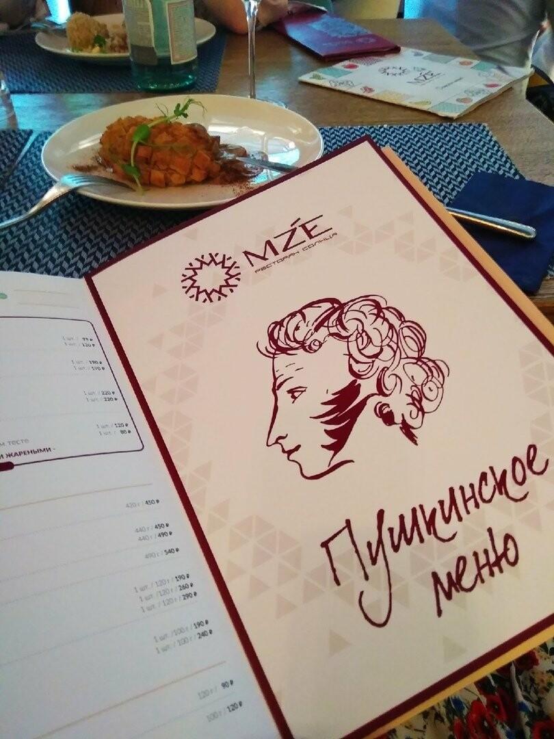 В центре Пушкина теперь можно отведать блюда, которые любил Пушкин, фото-5